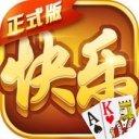 快乐棋牌app