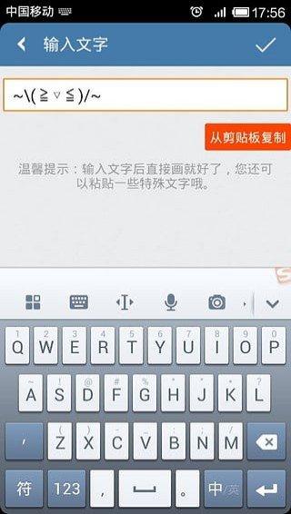 QQ健家透明头像