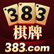 383棋牌游戲