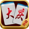 大慶麻將app