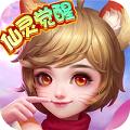 菲狐倚天情缘满V版