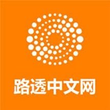 路透社中文网