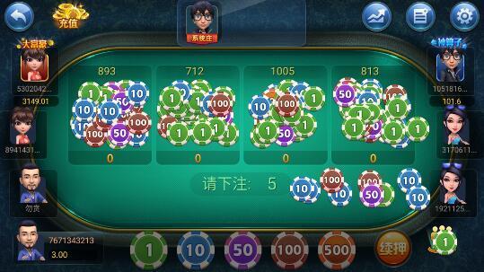 零度棋牌app