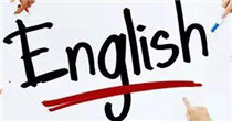 英語學習好幫手