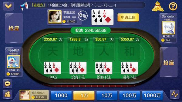 313棋牌