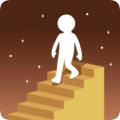 困倦的阶梯
