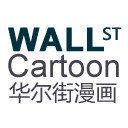 华尔街漫画