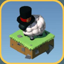 绵羊慢慢跑游戏