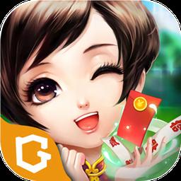 四海茶館麻將app