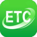 高速ETC官方版