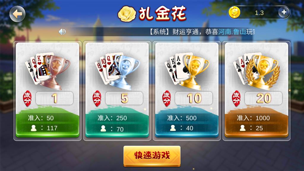 优德棋牌官网版