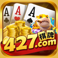 427棋牌游戏