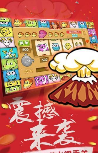 金葫芦888游戏