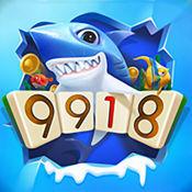 9918游戏