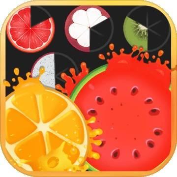 欢乐水果消除