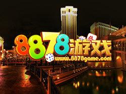 8878游戏