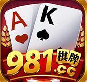 981游戏
