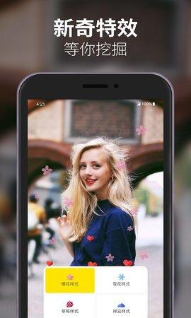 动态透明壁纸下载-抖音动态透明壁纸app手机版下载