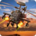 空戰武裝直升機