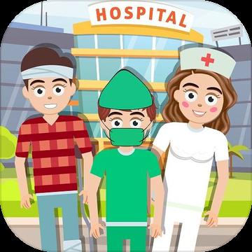 我的医院生活
