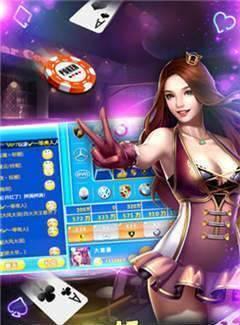 九盈棋牌游戏中心下载-九盈棋牌app最新版