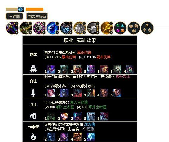 MC中文下载