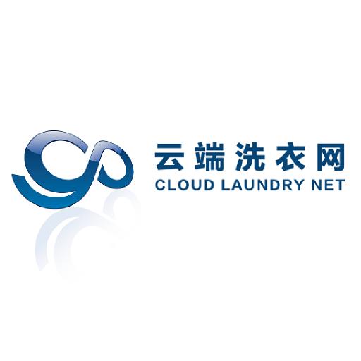云端洗衣网