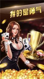 9玩吧棋牌手機版