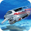 浮动水下汽车