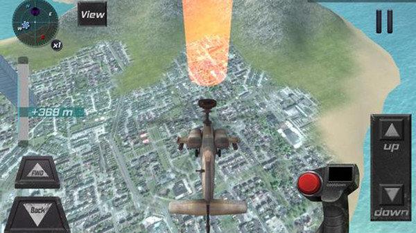警察和陆军飞行部队模拟