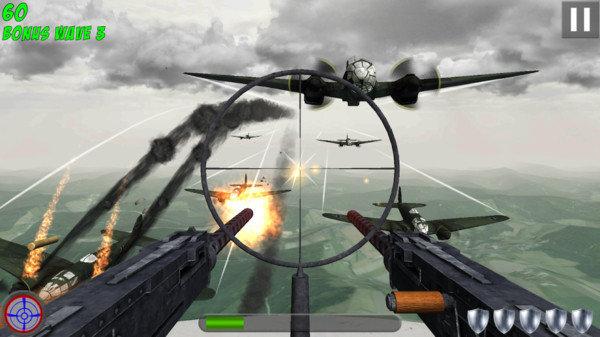 空战机枪查理