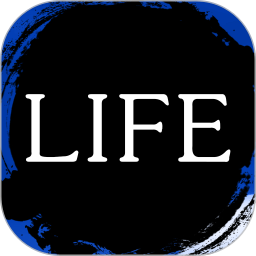 生活LIFE