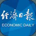 经济日报官方版