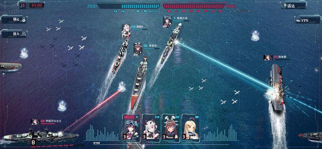 海岸线战舰养成计划