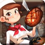 烹饪冒险破解版