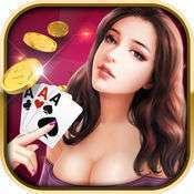 大資本棋牌app