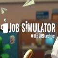 工作模擬器之超市