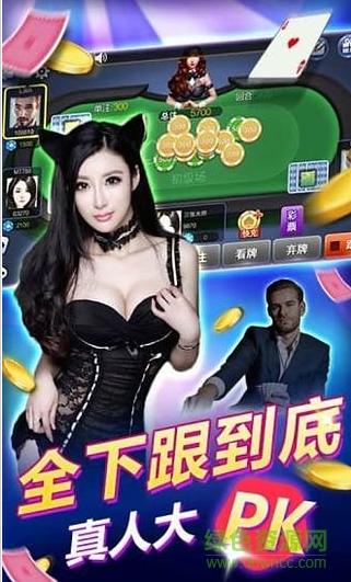 宏康娛樂棋牌