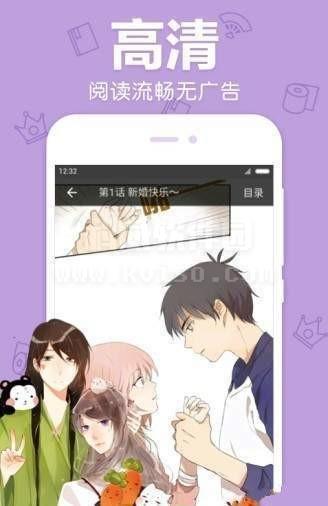 黄豆笑传漫画最新版