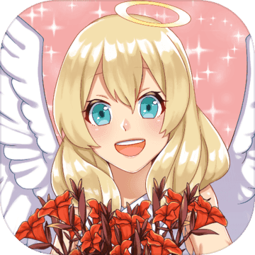 天使般的她手游