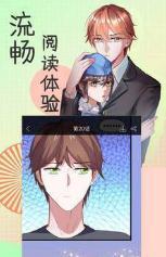 新桂漫画手机版
