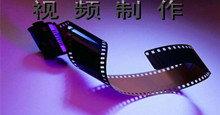 视频编辑软件app排名