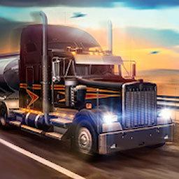 模擬卡車運貨