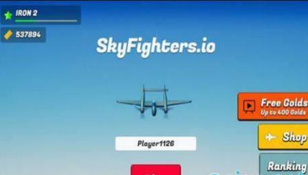 空中大作戰游戲