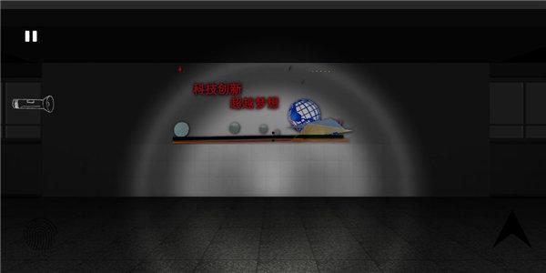 藏匿者游戲