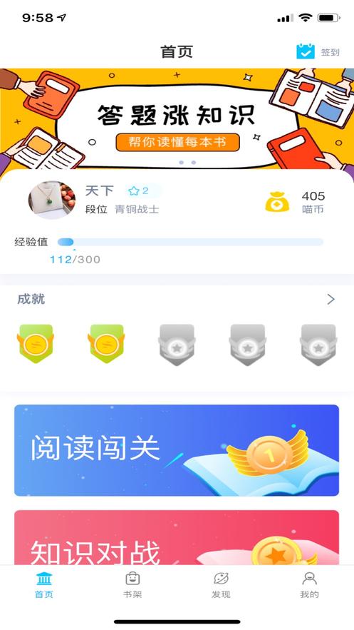 ��璇诲�靛��