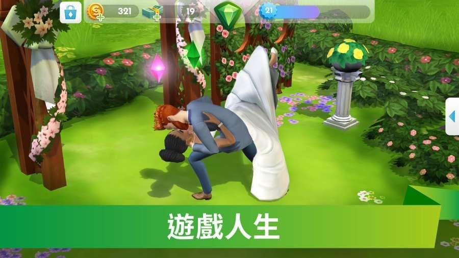 人生模拟器4中文版