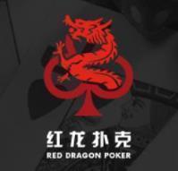 紅龍撲克官網版