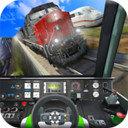 超级火车驾驶模拟器
