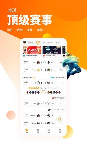 超凡電競app